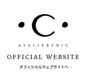 アトリエシークオフィシャルウェブサイトへ