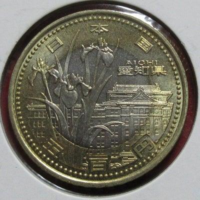 【愛知県】平成22年 愛知県庁本庁舎とカギツバタ 500円バイカラークラッド貨の記事に添付されている画像