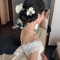 結婚式出張ヘアメイクblog/ホテルニューオータニのお色直しの記事に添付されている画像