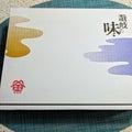 #鎌田醤油の画像