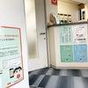 3ケ月歯科定期健診の画像