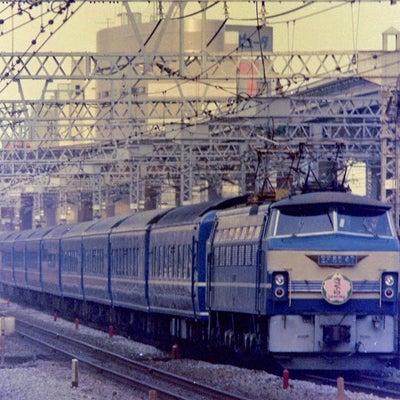 1989年3月21日田町先端でブルートレインさくら1本だけ撮るの記事に添付されている画像