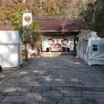 熊野本宮大社②(神門~大斎原大鳥居、田辺市本宮町本宮)の記事に添付されている画像