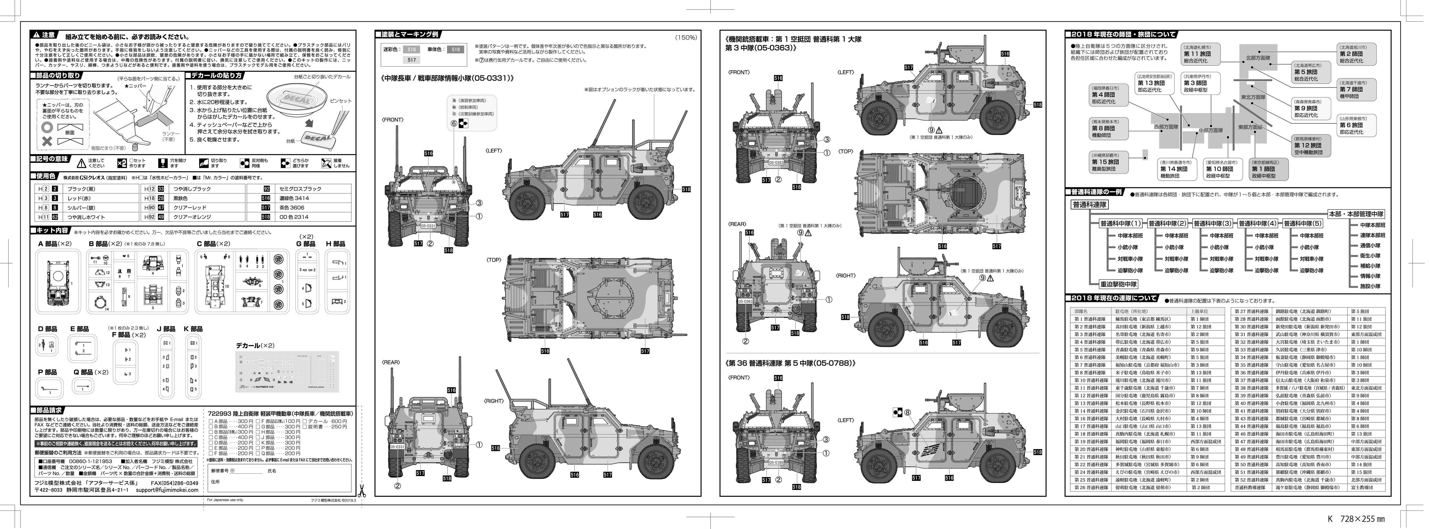 Engine Wiring Diagram Additionally 2011 Yamaha Raptor 125 As Well 1975