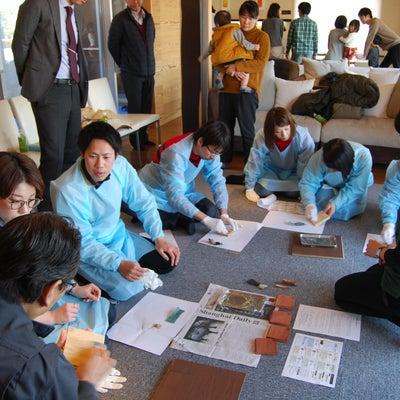☆★☆三和木大府展示場にて「住まいのメンテナンス体験会」を開催しました PARTの記事に添付されている画像