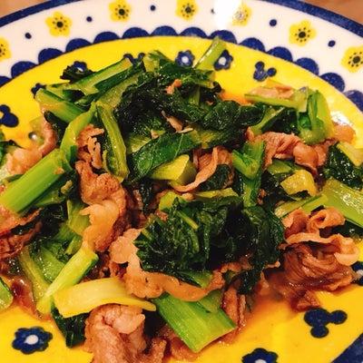 牛肉と小松菜のすき焼き風炒めの記事に添付されている画像