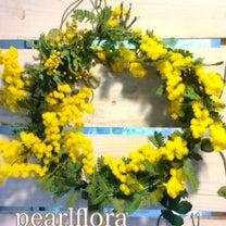 みもざリース|ワンコインレッスン|松山市花屋|パールフローラの記事に添付されている画像