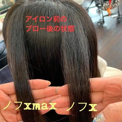 ノフxmax(テンマックス)の記事に添付されている画像