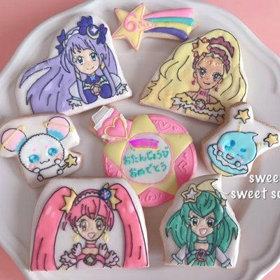 プリキュアクッキーでお誕生日♡の記事に添付されている画像