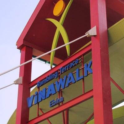 金の麦とろ 海老名ビナウォーク店(初訪) - 牛タンすたみな焼き定食の記事に添付されている画像
