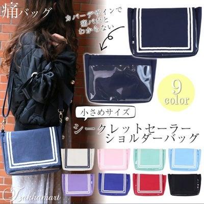 再入荷 痛バッグ ザッカマート zakkamartの記事に添付されている画像