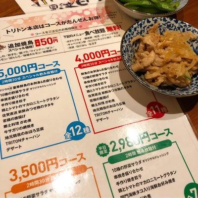 【小倉北区】トリトン本店の記事に添付されている画像