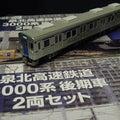 #泉北高速鉄道の画像