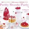"""""""3周年記念イベント『Pretty Sweets Party !2019』を開催します!""""の画像"""