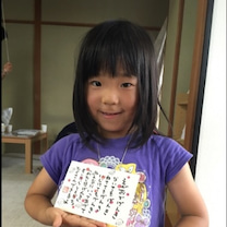 【募集】3月21日 (木・祝)ラジエントボディヒーリング講習会@山口市才能も伸びの記事に添付されている画像