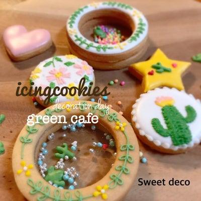 green cafe春休み編の記事に添付されている画像