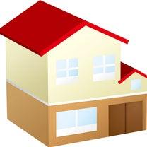 確定申告とマイホーム買換の話①の記事に添付されている画像