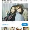 ☆続☆ 真山景子&PremiumW成人式2019フィーバー!!の画像