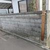徳島市危険ブロック塀等耐震化事業の画像