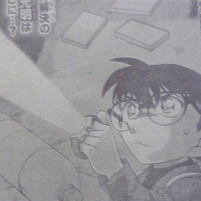 サンデー14号 名探偵コナン FILE1030「兄さんみたいに」の記事に添付されている画像
