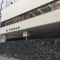 囲碁の総本山「日本棋院」de大盤解説会の記事に添付されている画像