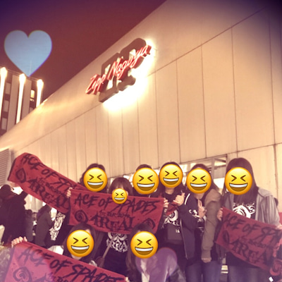 ☆ace of spades 1st Live☆の記事に添付されている画像
