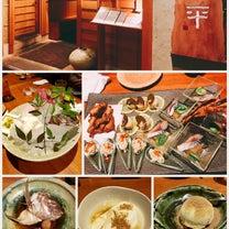 恵比寿で家族ごはんの記事に添付されている画像