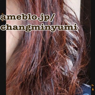 ★フラコラから髪に救世主!!美髪になれる髪の美容原液★の記事に添付されている画像