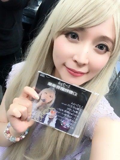 新作CDの幻想物語音楽集