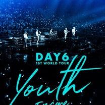 【注目】 DAY6 1ST WORLD TOUR''YOUTH''「ENCOREの記事に添付されている画像