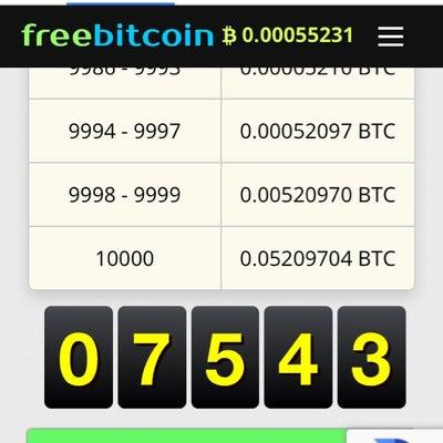 Freebit coinなのだが、なかなか当たらないね。の記事に添付されている画像