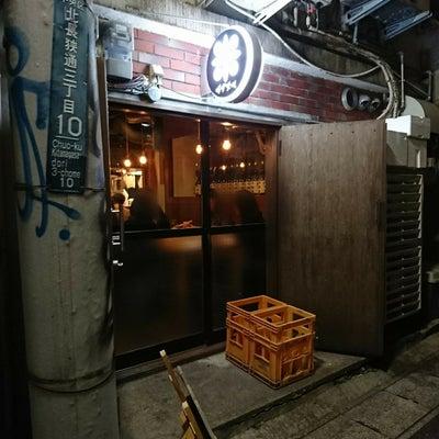 イナズマ  Dinner  神戸市中央区の記事に添付されている画像