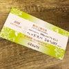 50周年記念チケットの画像