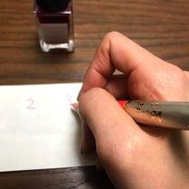 虹色キャンドル  抽選会しました♡の記事に添付されている画像