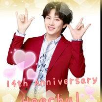 Heechul Debut 14th Anniversary♥の記事に添付されている画像