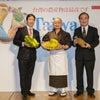 レシピも公開!日本のミシュランシェフと台湾バナナのマリアージュ!の画像