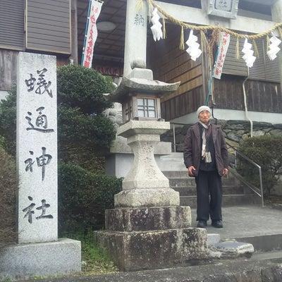 蟻通神社への記事に添付されている画像