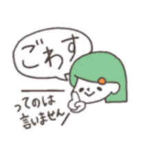 Lucky Day(~▽~@)♪♪♪の記事に添付されている画像