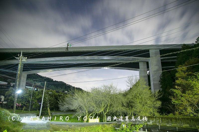 裏高尾橋(東京都八王子市) | B...