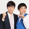 ラフレクラン MCと漫才出演決定@ええじゃないか文化祭の画像