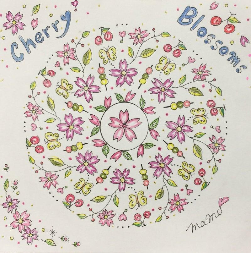 季節の曼荼羅塗り絵 お花のコスモサークル 東京葛飾区