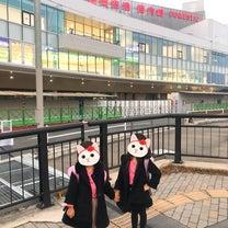 九州旅行の記事に添付されている画像