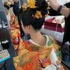 結婚式出張ヘアメイクblog/披露宴入場の色打掛@ホテルニューオータニの画像