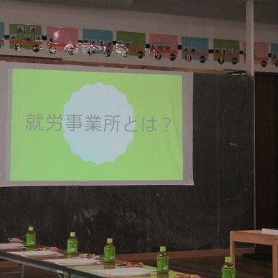 放課後等デイサービスkonoki登呂 ペンギンタワーに挑戦の記事に添付されている画像