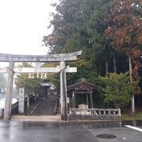 3月7日天萬神社の記事に添付されている画像