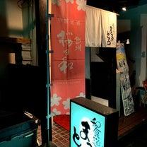 桜日和のかいの記事に添付されている画像