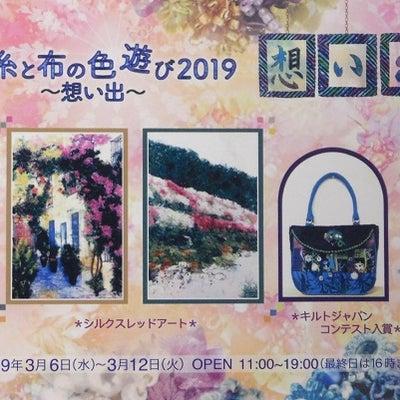 京都へGO!の記事に添付されている画像