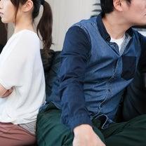 【夫婦関係修復】浮気不倫する夫と別れた方が幸せになれるか?にお答えしますの記事に添付されている画像