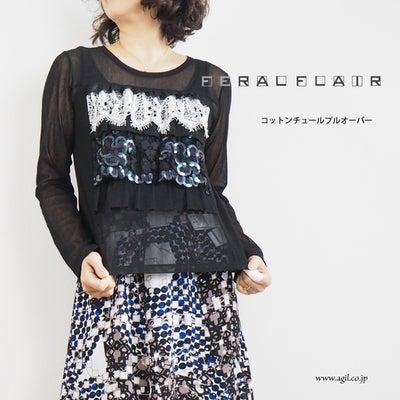 シアー素材のプルオーバー☆FERAL FLAIRの記事に添付されている画像