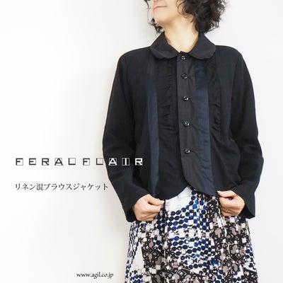 春に重宝するブラウスジャケット☆FERAL FLAIRの記事に添付されている画像